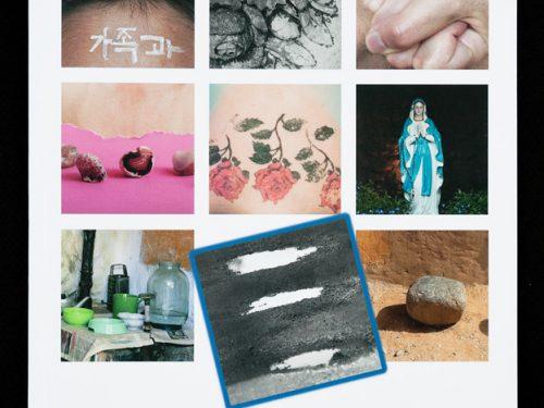 Negocjowanie tożsamości. Między realnym a wirtualnym w fotografii XXI wieku. Katalog wystawy