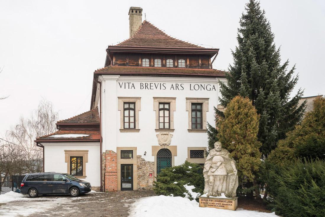Karwacjans & Gładysz Museum, Gorlice, PL, image by K. Ligęza